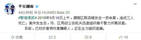 广东汕头发生命案,凶手是26岁男子蔡某涛其作案动机原因曝光