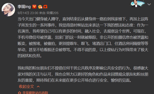 吴青峰谈私生问题是什么情况?吴青峰谈私生问题说了什么事件始末