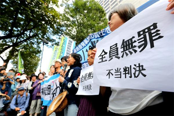 日本东京电力前高管被判处无罪 福岛核事故起诉团法院前抗议