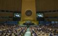 伊朗缺席联合国大会,伊总统与外长未获美国签证