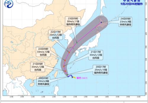 第17号台风塔巴最新实时路径风力多少何时登陆?2019年台风最新消息