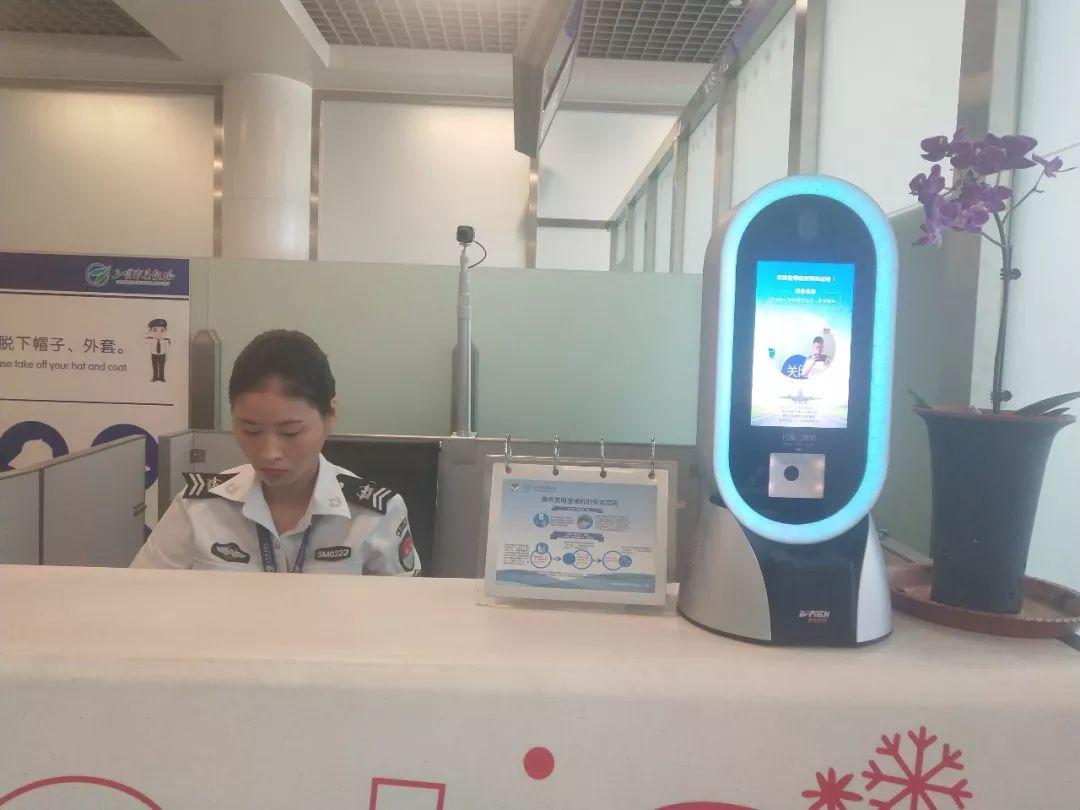 三明沙县机场没带身份证也能上飞机!