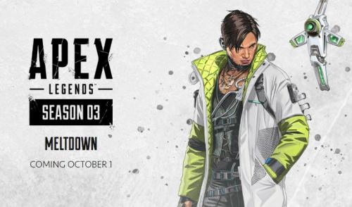 Apex英雄第三赛季什么时候开启 第三赛季开启时间分享