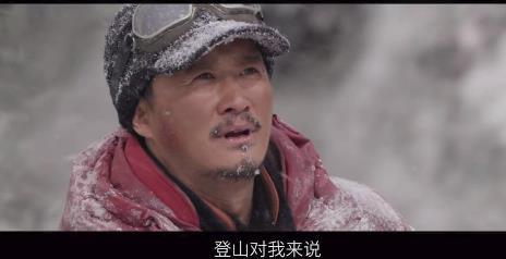 吴京戴夹板拍戏有图有真相,吴京攀登者什么时候上映角色介绍