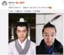 刘涛晒梅长苏照片为胡歌庆生说了什么?网友祝福