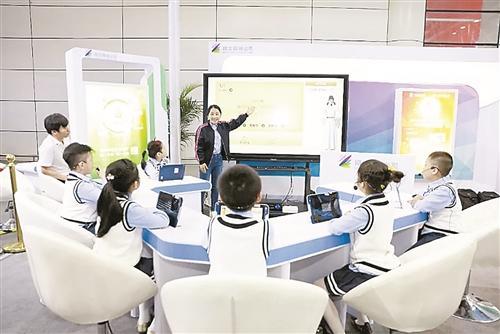 """打造省级""""人工智能示范校园""""  两所智慧校园落地福州滨海新城"""