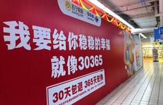 苏宁易购家乐福宝龙店9.27重磅开业 精品家电一站购