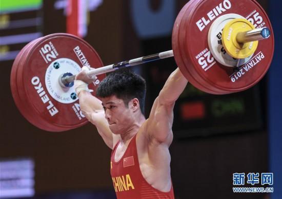 (体育)(1)举重——世锦赛:李发彬破纪录霸气夺金
