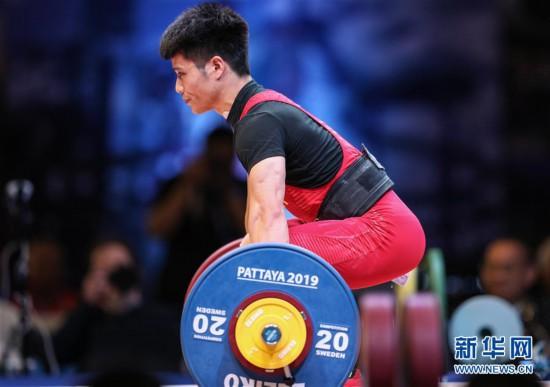 (体育)(4)举重——世锦赛:李发彬破纪录霸气夺金