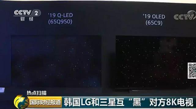 韩国LG与三星互黑怎么回事?韩国LG与三星为什么互黑事件始末详情