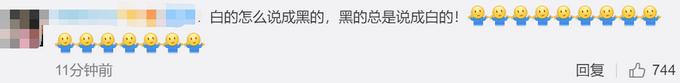 推特再删4301个中国账号怎么回事?推特为什么删中国账号?
