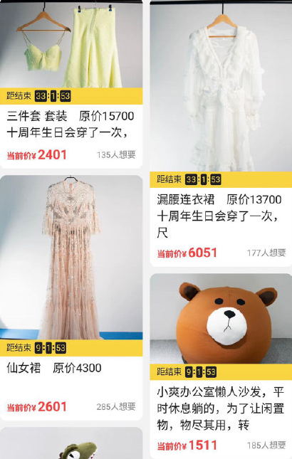 郑爽拍卖衣服怎么回事?郑爽为什么拍卖衣服多少钱在哪里拍卖
