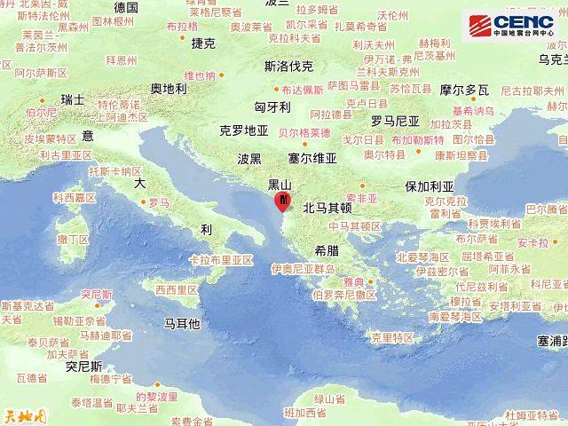阿尔巴尼亚地震怎么回事?阿尔巴尼亚地震几级的严重吗详细情况介绍