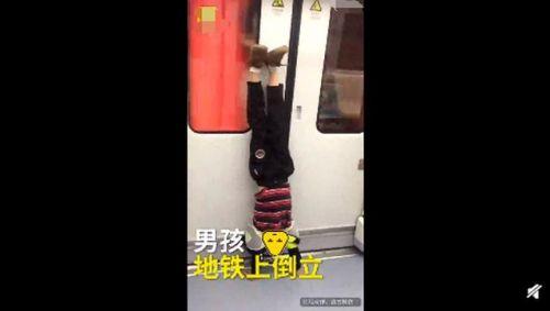 母亲默许儿子靠地铁门倒立怎么回事?女子为何让孩子地铁上倒立现场图