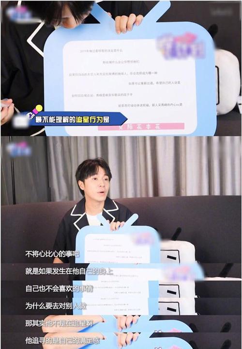吴青峰谈私生问题说了什么 吴青峰谈私生问题怎么回事