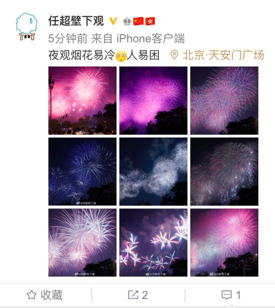 北京烟花怎么回事?北京为什么燃放烟花现场高清合集大曝光太美了!