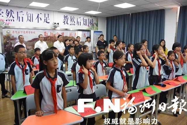 福州鼓楼区与寿宁县下党乡开展教育对口帮扶工作