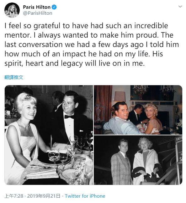 希尔顿前CEO去世什么情况 巴伦·希尔顿终年91岁