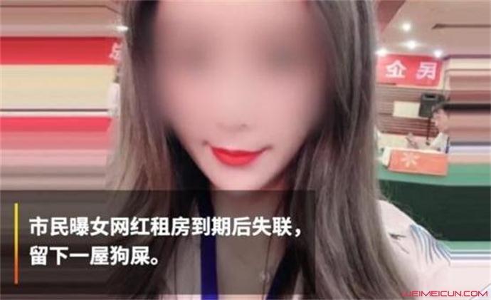 女网红李艾佳资料