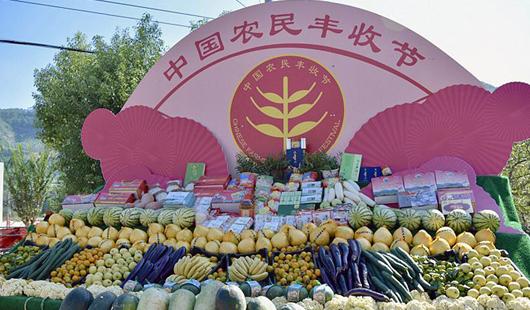 2019福州市中國農民豐收節主會場閩清啟動