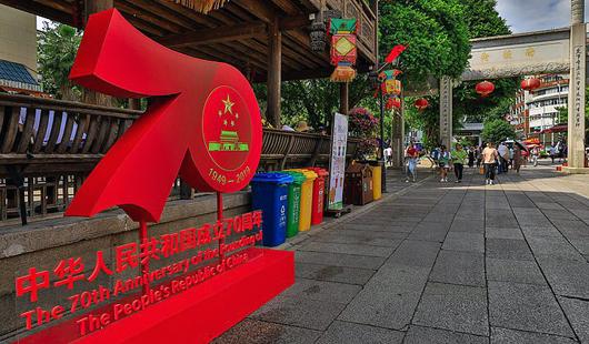 福州:彩旗飄飄迎國慶 艷艷紅妝扮榕城