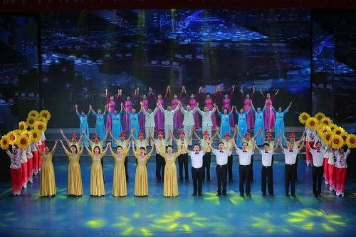 庆祝中华人民共和国成立70周年 福建省市企业退休人员文艺晚会22日在福州举行