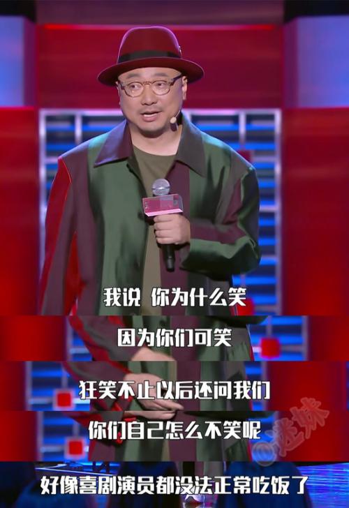 自带笑点!徐峥曝与沈腾黄渤吃火锅引服务员狂笑