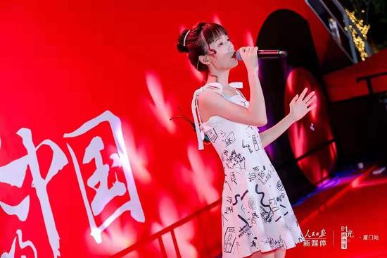 """""""年代音乐秀""""直播太燃!网易云音乐联合人民日报新媒体走进厦门"""
