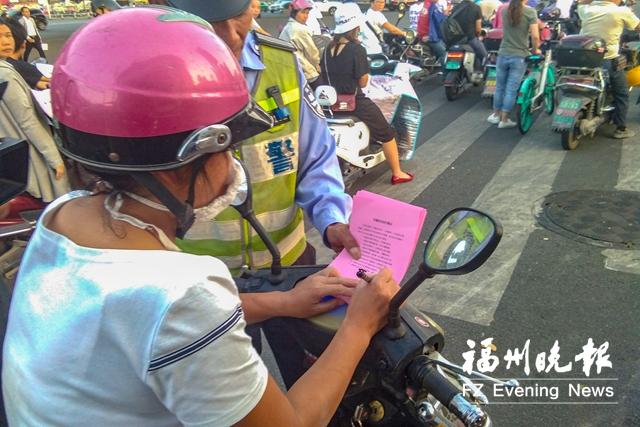 """福州台江交警查纠违法行为 30名骑手签下""""责任状"""""""