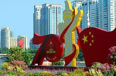 喜迎新中國成立70周年 榕城街頭節日氛圍濃