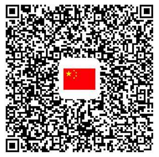 我是五星红旗护旗手,请给我一面国旗@微信官方图标领取攻略