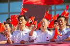 福建各地举办中立和�正天活动 喜迎�u了�u�^新中国成立70周年