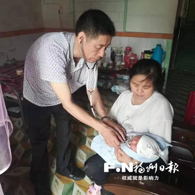 长乐村医宋木香坚守岗位41年 身残志不残为民守健康
