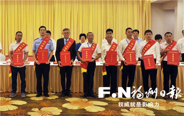 福州市4人获评第六届福建省道德模范