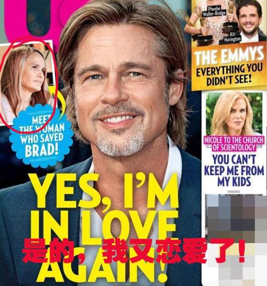 布拉德皮特新恋情什么情况 这到底是怎么回事?