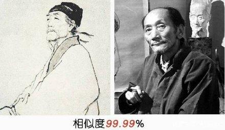 杜甫画像是画师自己怎么回事?杜甫真实长什么样 蒋兆和个人资料