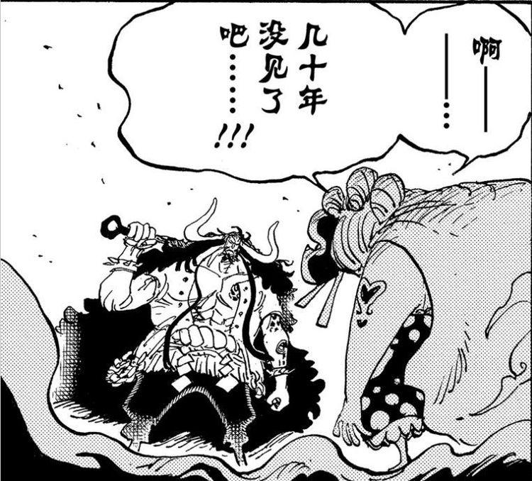 海贼王漫画957话鼠绘汉化情报更新 海贼王957漫画分析 海贼王957话最新情报