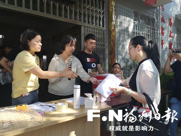 闽侯县永丰社区半月实现70余户征迁户100%签约