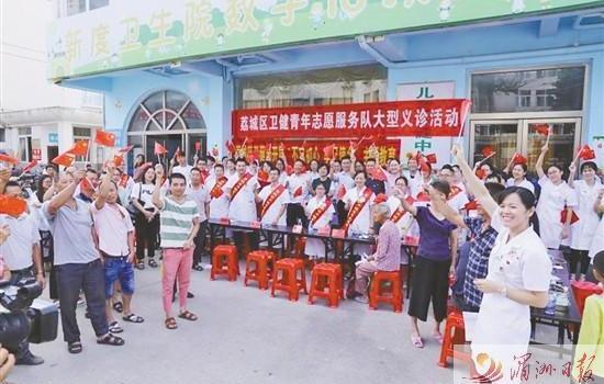 莆田市首家卫生健康系统团工委成立