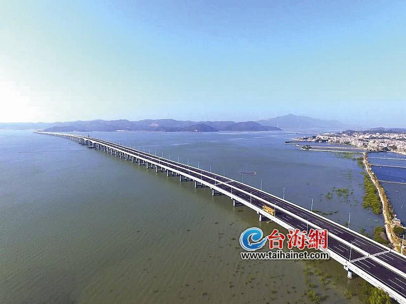 漳州境内里程最长跨海大桥漳江湾特大桥通车