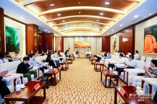 2019黑马产业加速大会(莆田站)新消费产业独角兽峰会举办