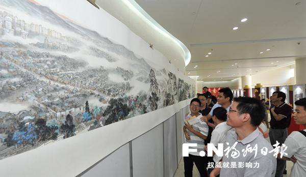 """福州市职工书画家创作28米""""幸福长卷"""""""