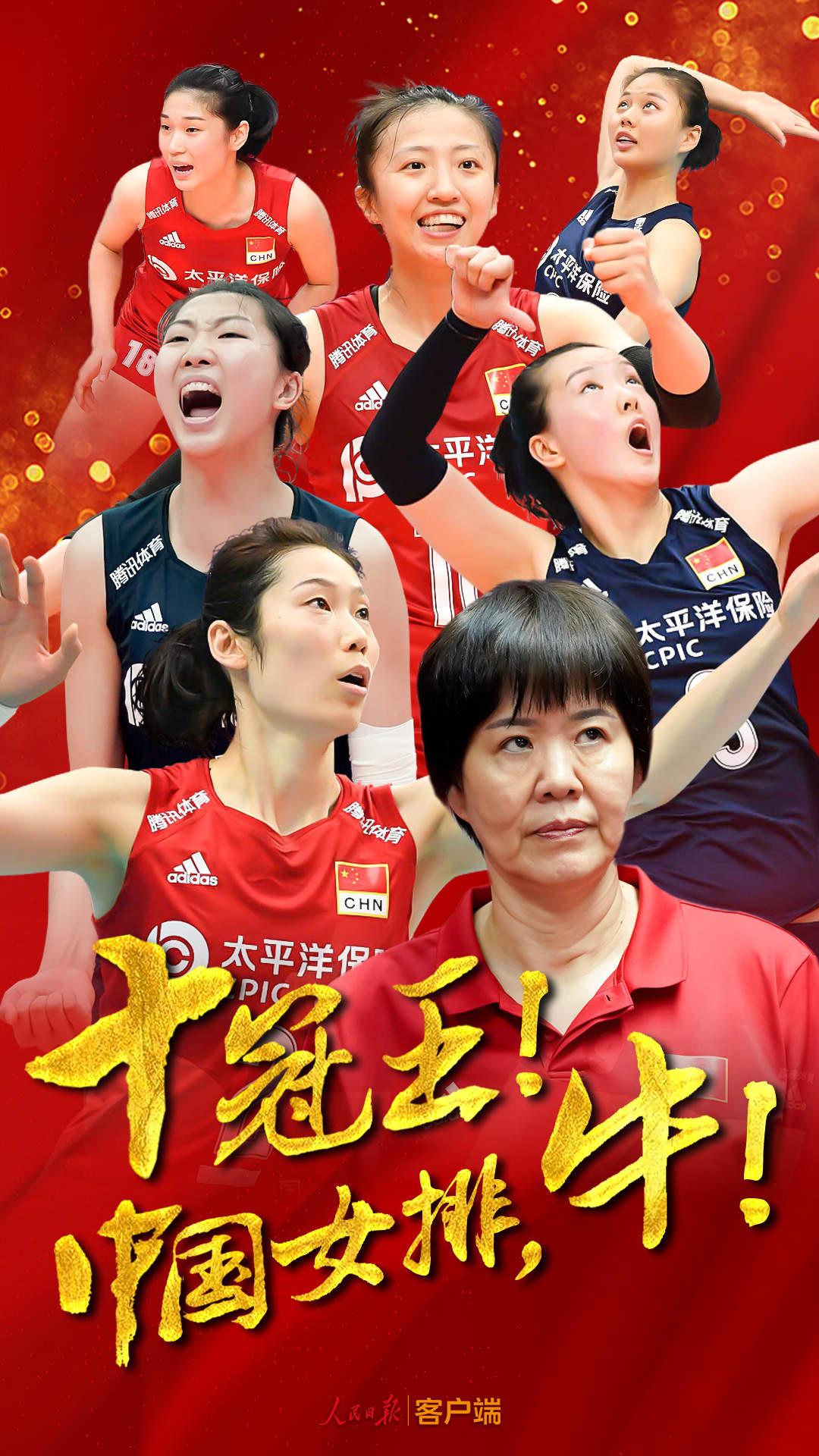 中國女排10連勝創歷史猴遼,中國女排衛冕世界杯冠軍郎平回應說了什麼