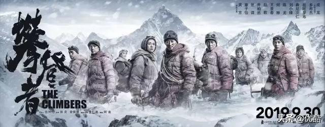 《攀登者》还原国人登峰壮举,硬汉吴京也忍不住了