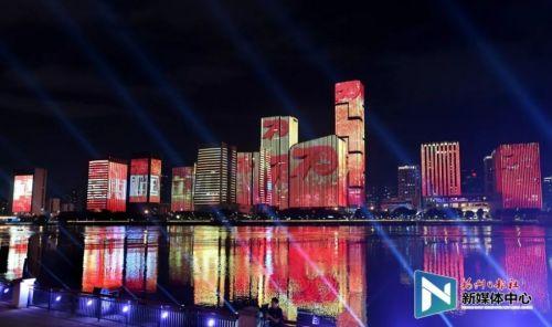 放焰火、升国旗,福州国庆将举行这些活动!附完整指南