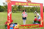 晋安举行庆祝新中国成◎立70周年大型群众性√主题宣传活动