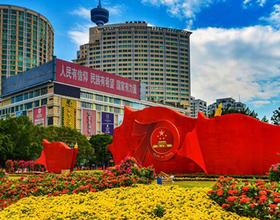"""鲜花伴红旗 为福州画个""""国庆妆"""""""