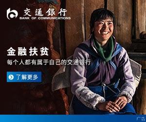 """台湾选举到底""""经济优先""""还是""""政治优先""""?"""