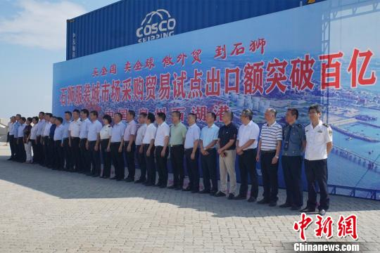 福建省首个国家级市场采购贸易试点出口额破百亿