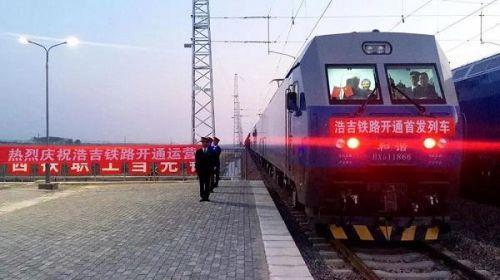 浩吉铁路开通怎么回事?浩吉铁路开通有什么意义现场图曝光